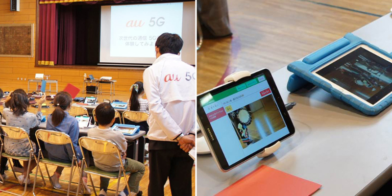 Samsung And KDDI Showcase 5G-Powered Education